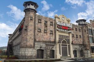 Alcatraz East Building